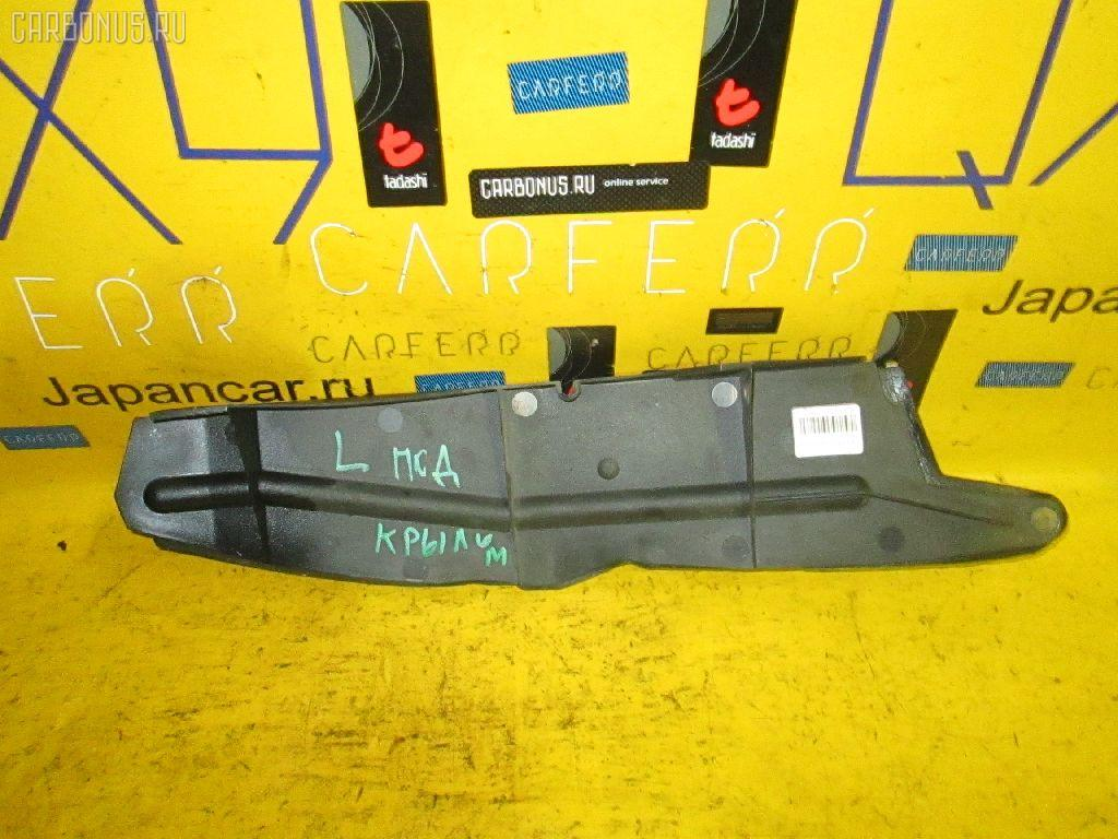 Защита двигателя LAND ROVER RANGE ROVER II LP60D 60D Фото 1