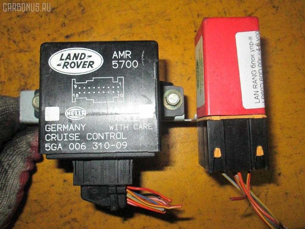 Блок упр-я LAND ROVER RANGE ROVER II LP60D 60D Фото 3