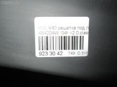 Решетка под лобовое стекло Volvo V40 VW Фото 3