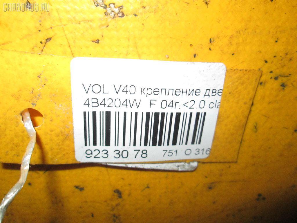 Петля двери шарнирная VOLVO V40 VW Фото 3