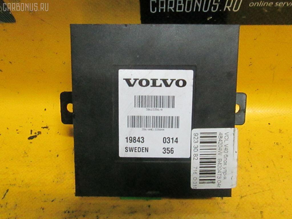 Блок управления инжекторами VOLVO V40 VW B4204T3 Фото 1