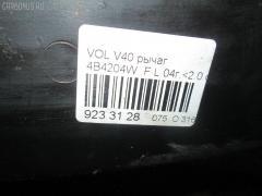Рычаг Volvo V40 VW Фото 3