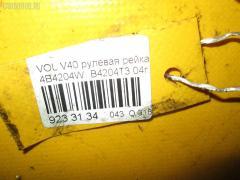 Рулевая рейка VOLVO V40 VW B4204T3 Фото 3