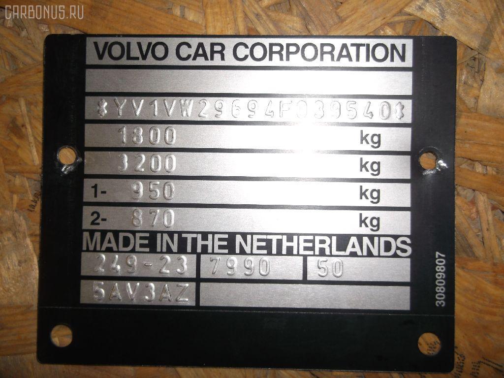 Накладка на порог салона VOLVO V40 VW Фото 3