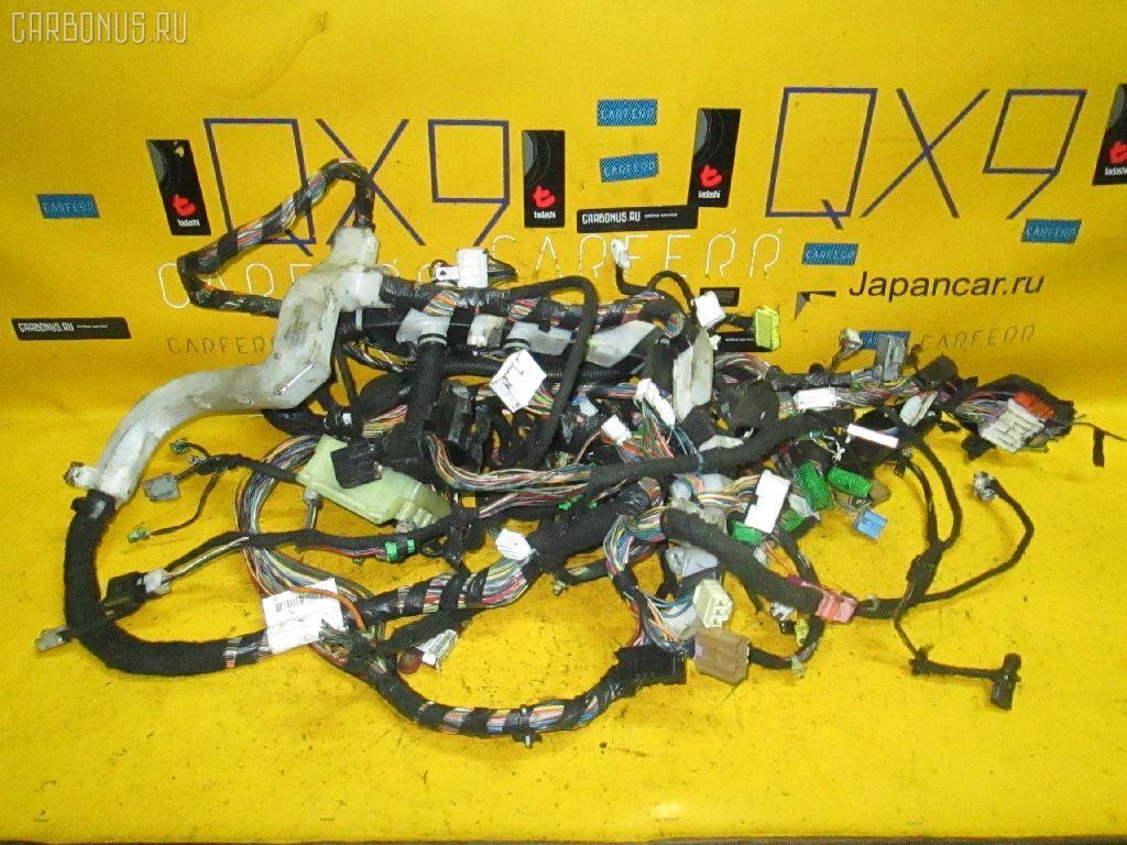 Провода VOLVO V40 VW B4204T3 Фото 1