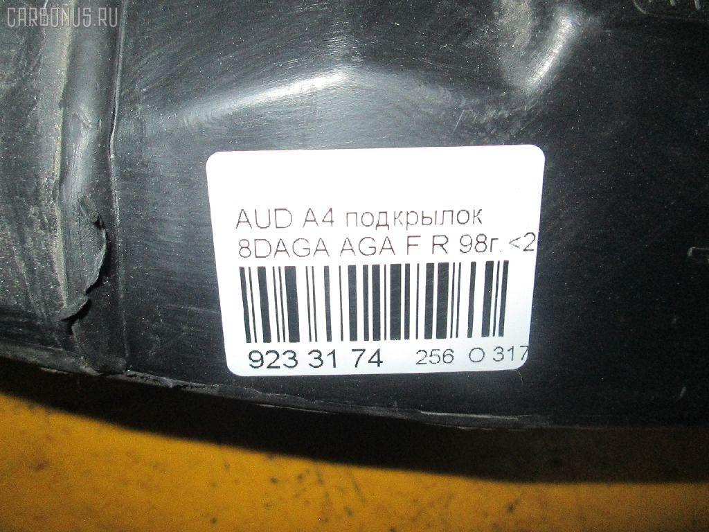 Подкрылок AUDI A4 AVANT 8DAGA AGA Фото 3