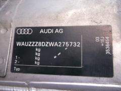 Бачок омывателя AUDI A4 AVANT 8DAGA Фото 3
