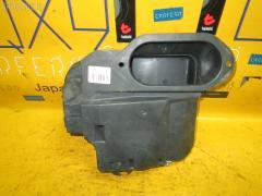 Корпус блока предохранителей VAG 8D2907355B, 4B2907613 на Audi A4 Avant 8DAGA AGA Фото 2