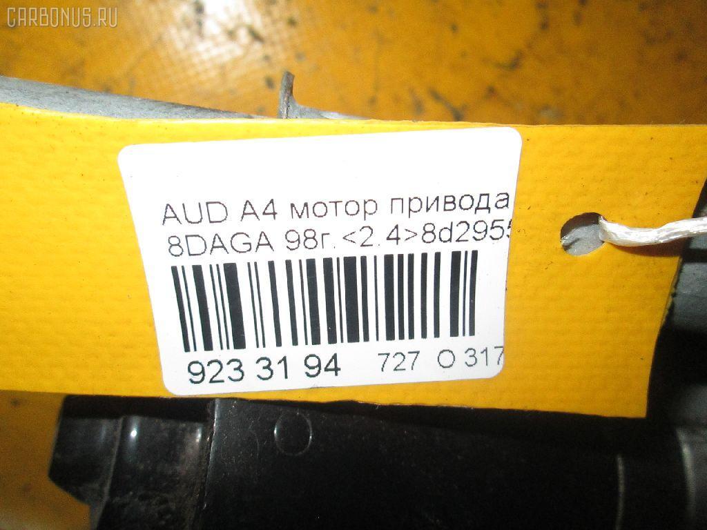 Мотор привода дворников AUDI A4 AVANT 8DAGA Фото 4