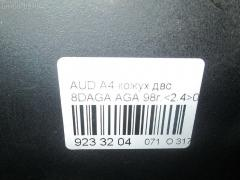 Кожух ДВС Audi A4 avant 8DAGA AGA Фото 4