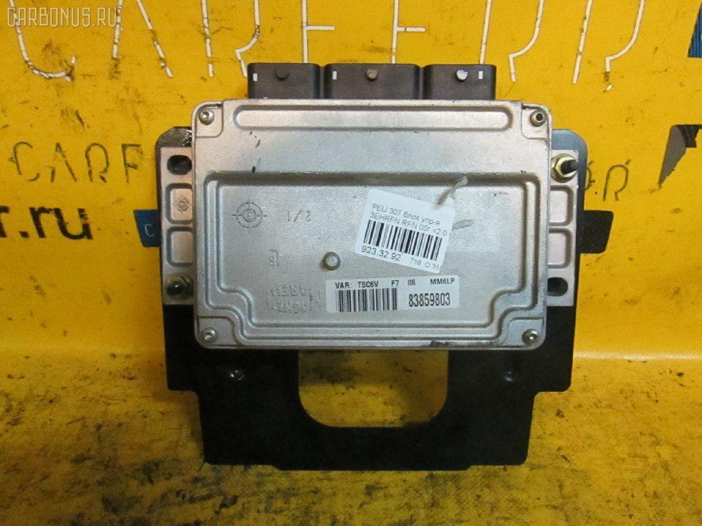 Блок EFI PEUGEOT 307 SW 3HRFN RFN-EW10J4 Фото 1