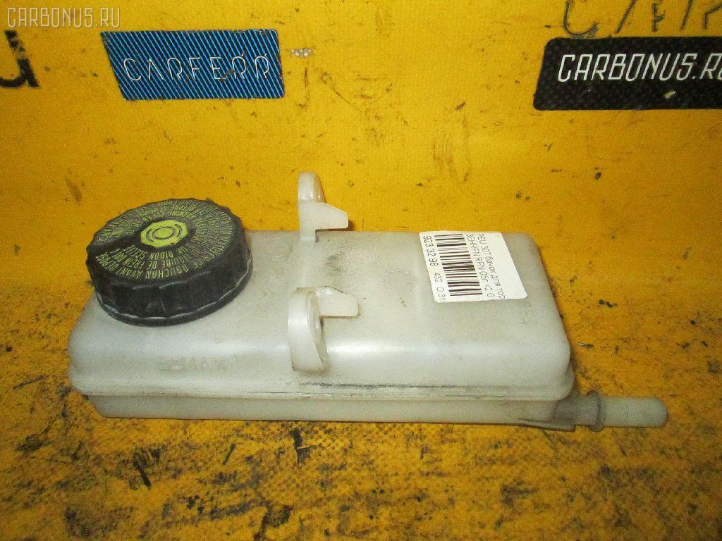 Бачок для тормозной жидкости PEUGEOT 307 SW 3HRFN RFN-EW10J4 Фото 1