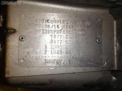 Шланг тормозной Peugeot 307 sw 3HRFN Фото 2