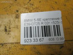 Крепление бампера Bmw 5-series E39-DT42 Фото 3