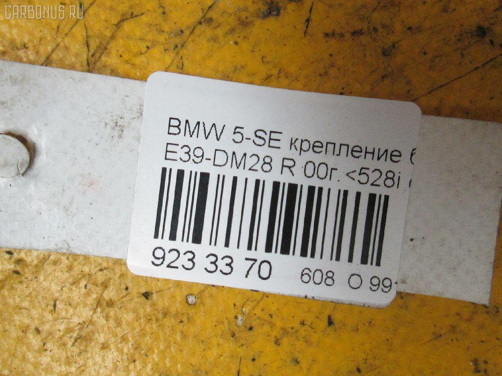 Крепление бампера BMW 5-SERIES E39-DM62 Фото 3