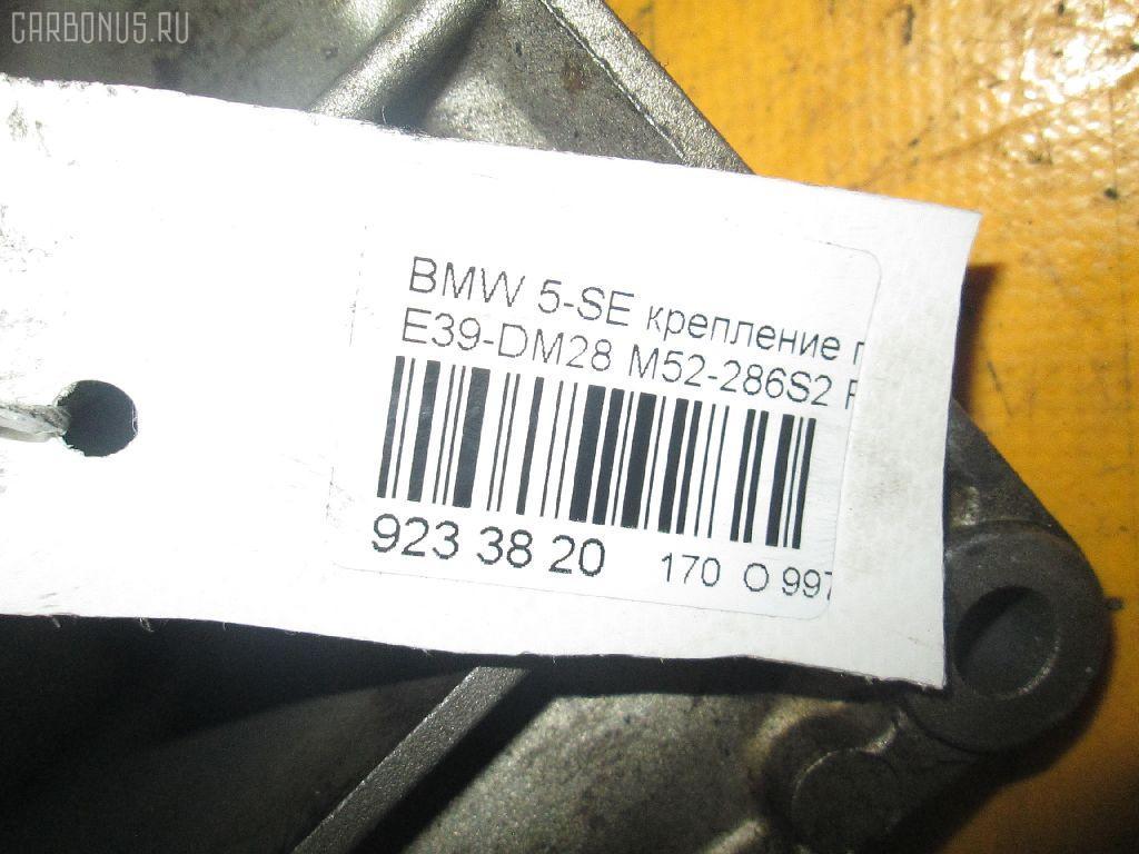 Крепление подушки ДВС BMW 5-SERIES E39-DM62 M52-286S2 Фото 3