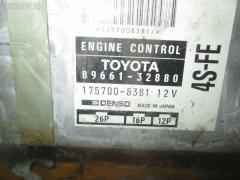 Блок EFI Toyota SV40 4S-FE Фото 3