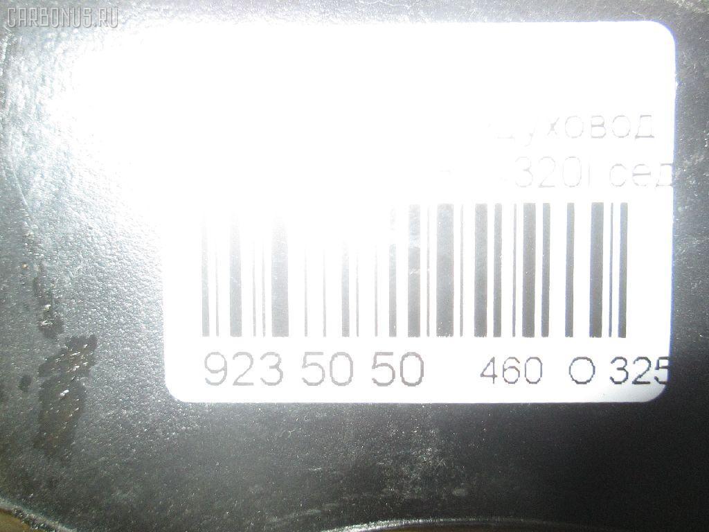 Воздуховод печки BMW 3-SERIES E36-CB62 Фото 3