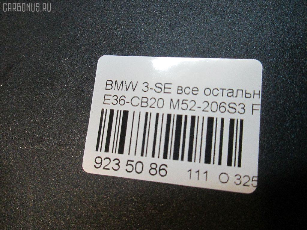 Провода BMW 3-SERIES E36-CB62 M52-206S3 Фото 3