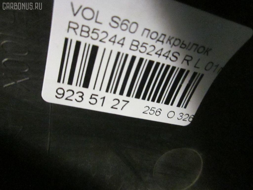 Подкрылок VOLVO S60 I RS B5244T3 Фото 2
