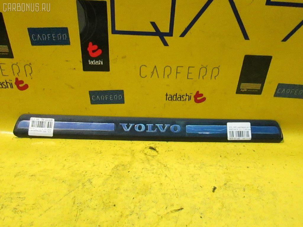 Накладка на порог салона VOLVO S60 I RS Фото 1
