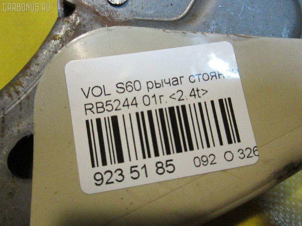 Рычаг стояночного тормоза VOLVO S60 I RS Фото 3