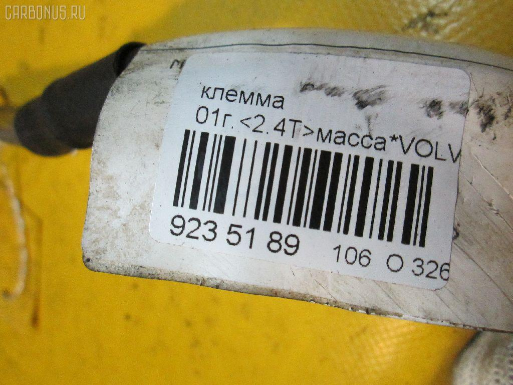 Клемма VOLVO S60 I RS B5244T3 2001.06 9162579 2WD Фото 2