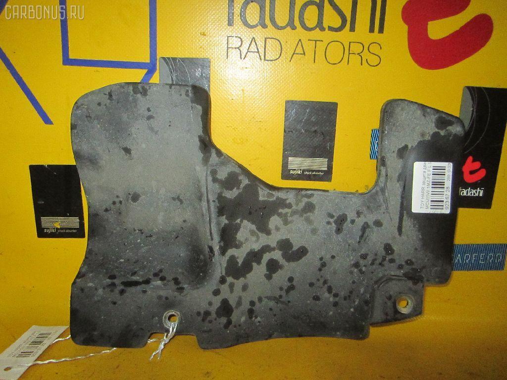 Защита двигателя Toyota Harrier MCU15W 1MZ-FE Фото 1