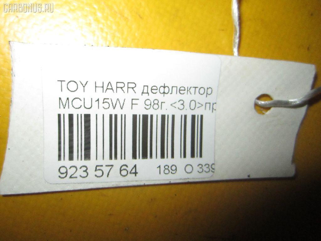 Дефлектор TOYOTA HARRIER MCU15W Фото 3