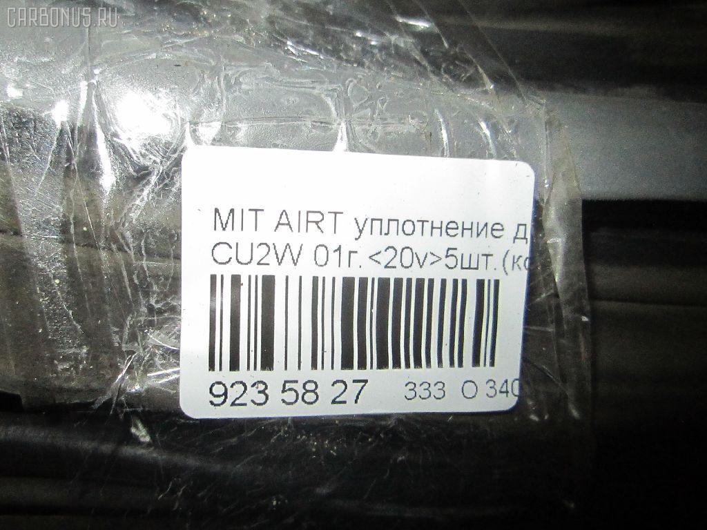 Уплотнение двери MITSUBISHI AIRTREK CU2W Фото 2
