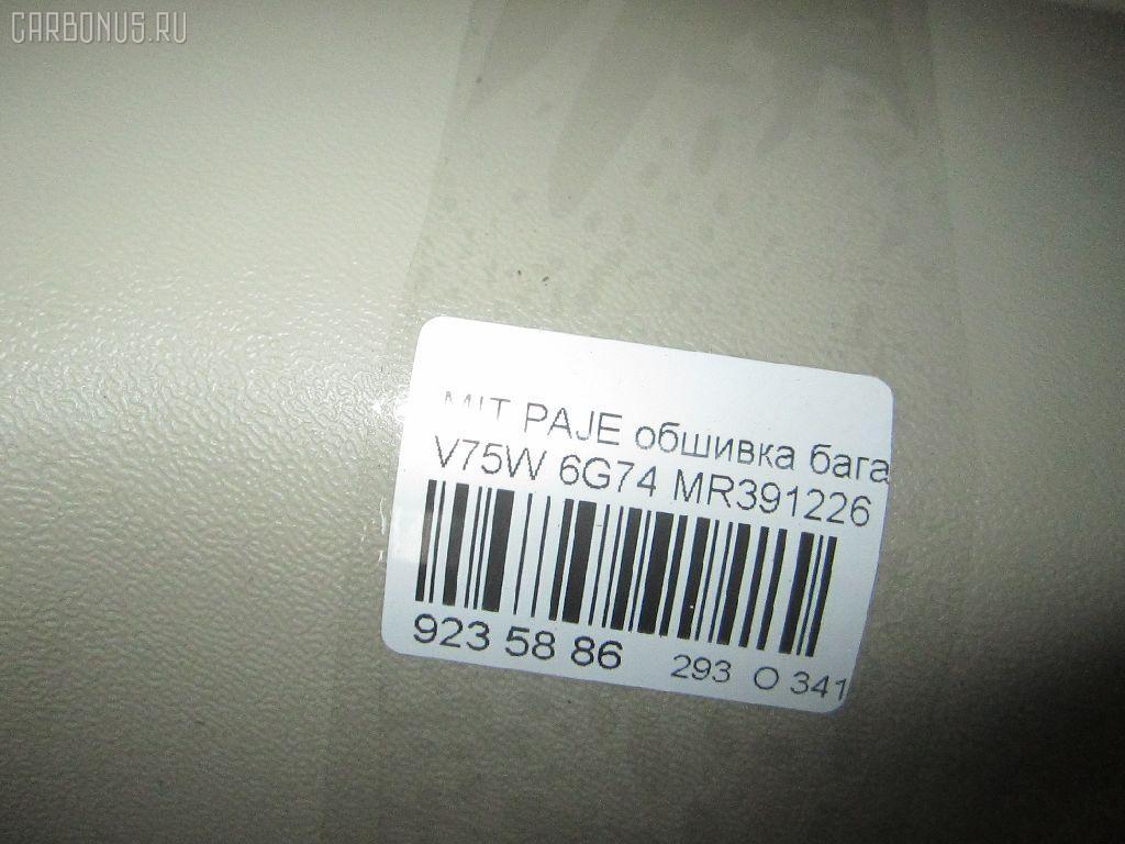 Обшивка багажника MITSUBISHI PAJERO V75W 6G74 Фото 3