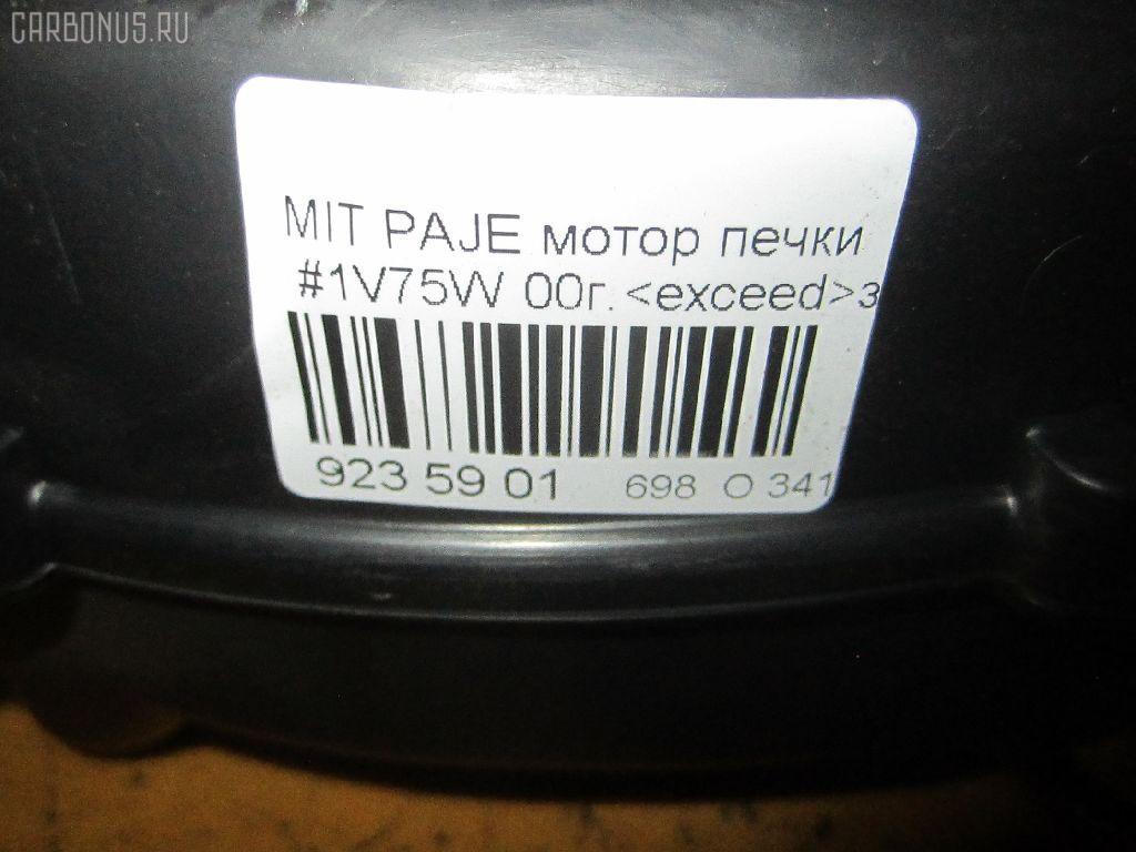 Мотор печки MITSUBISHI PAJERO V75W Фото 5
