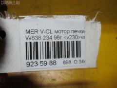 Мотор печки MERCEDES-BENZ V-CLASS W638.234 Фото 3