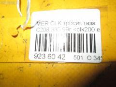 Педаль подачи топлива Mercedes-benz Clk-class C208.335 111.945 Фото 3