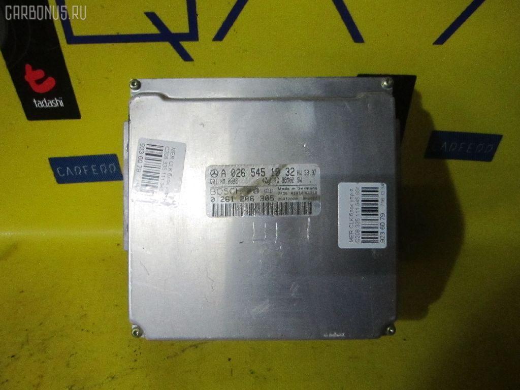 Блок EFI MERCEDES-BENZ CLK-CLASS C208.335 111.945 Фото 2