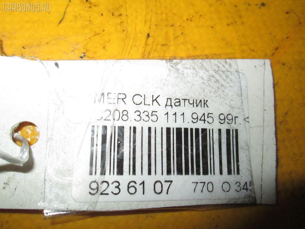 Датчик износа тормозных колодок MERCEDES-BENZ CLK-CLASS C208.335 111.945 Фото 2