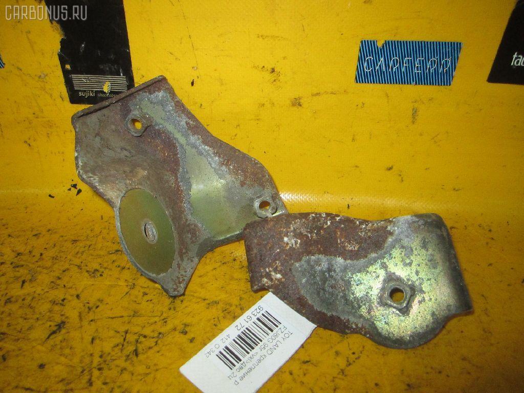 Крепление радиатора TOYOTA LAND CRUISER FZJ80G Фото 1