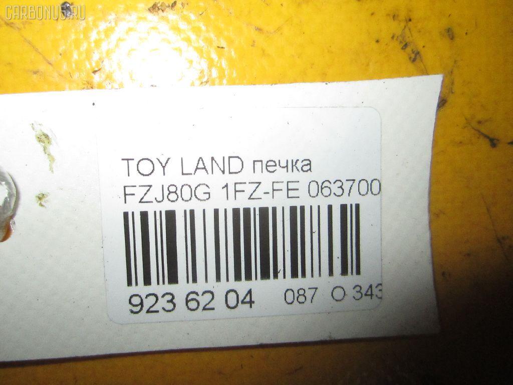 Печка TOYOTA LAND CRUISER FZJ80G 1FZ-FE Фото 3