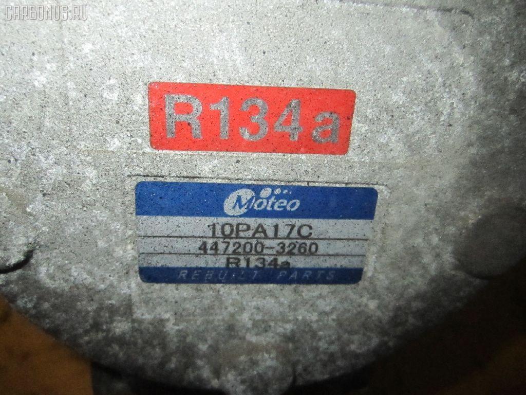 Компрессор кондиционера TOYOTA LAND CRUISER FZJ80G 1FZ-FE Фото 1