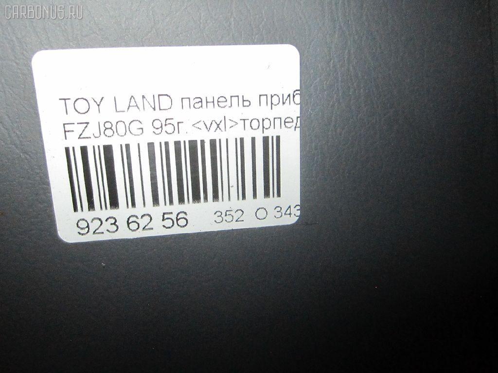 Панель приборов TOYOTA LAND CRUISER FZJ80G Фото 3