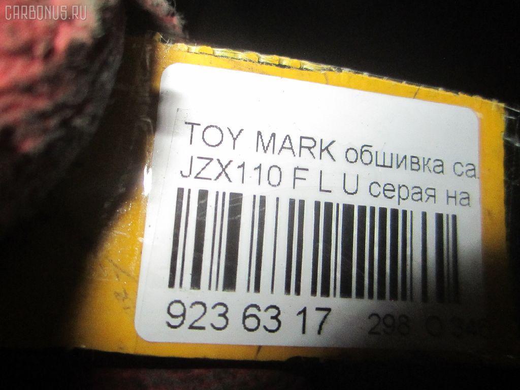 Обшивка салона TOYOTA MARK II JZX110 Фото 3