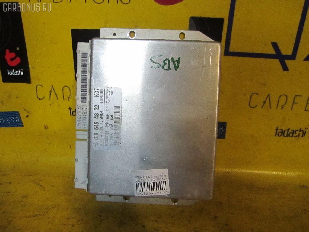 Блок ABS MERCEDES-BENZ E-CLASS W210.072 119.985 Фото 2