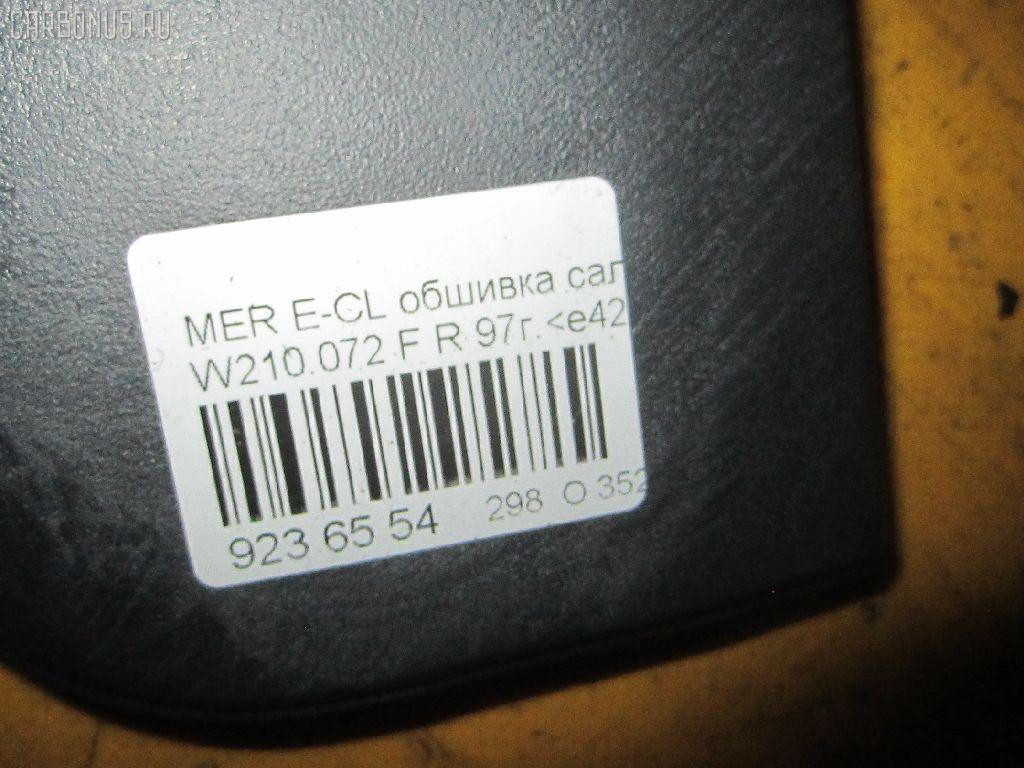 Обшивка салона MERCEDES-BENZ E-CLASS W210.072 Фото 3