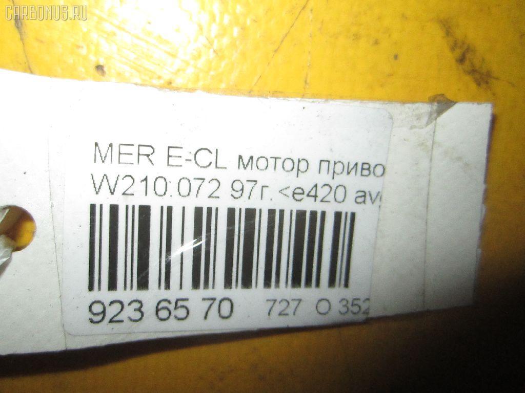Тяги дворников MERCEDES-BENZ E-CLASS W210.072 Фото 3