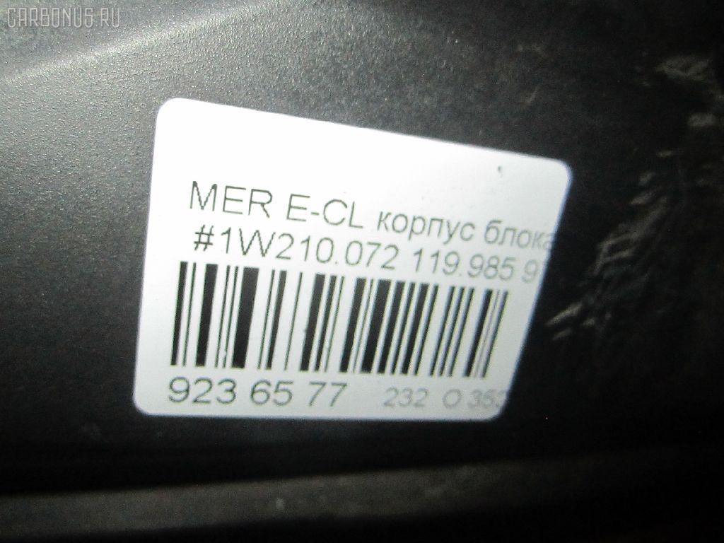 Корпус блока предохранителей MERCEDES-BENZ E-CLASS W210.072 119.985 Фото 4