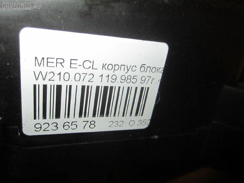 Корпус блока предохранителей MERCEDES-BENZ E-CLASS W210.072 119.985 Фото 3