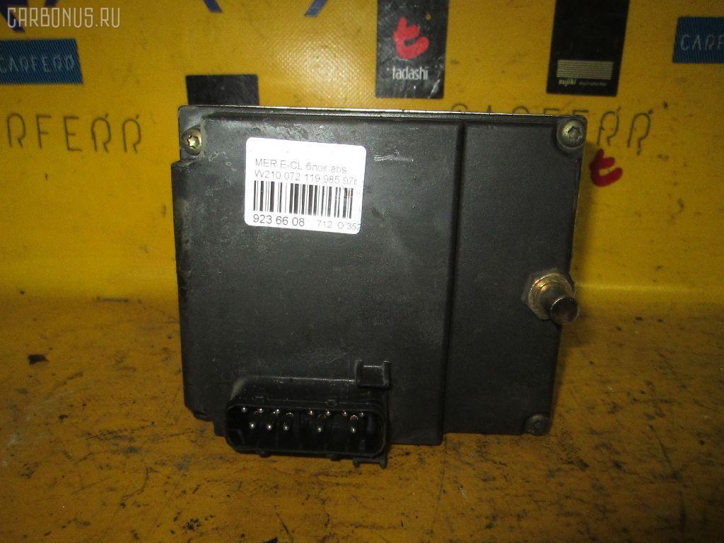 Блок ABS MERCEDES-BENZ E-CLASS W210.072 119.985 Фото 1