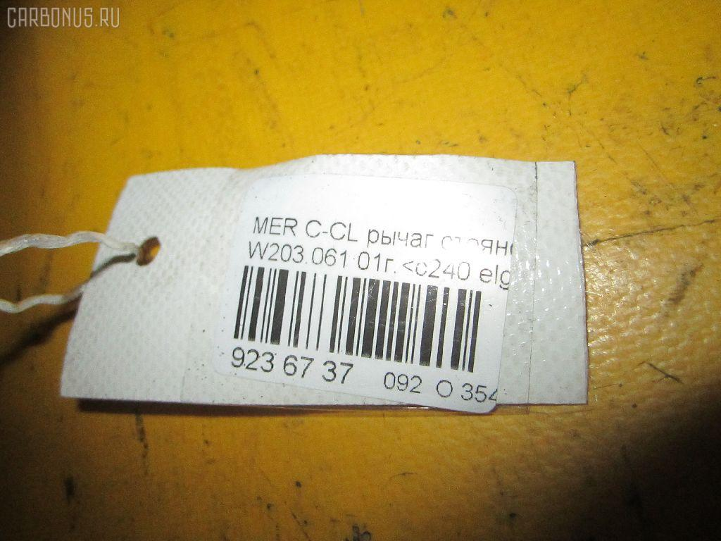 Рычаг стояночного тормоза MERCEDES-BENZ C-CLASS W203.061 Фото 3