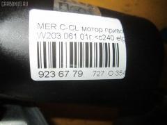 Мотор привода дворников Mercedes-benz C-class W203.061 Фото 3