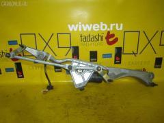 Мотор привода дворников Mercedes-benz C-class W203.061 Фото 1